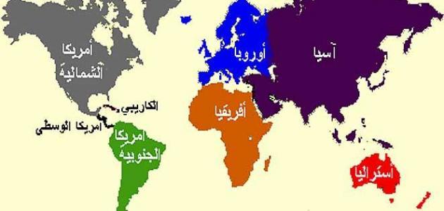 تقسيم دول القارة الى خمس مجموعات حسب الكثافة فيها