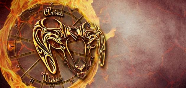 مولود برج الحمل اليوم الخميس 23-7-2020 مهنيا وعاطفيا ، مواليد برج الحمل اليوم 23\7\2020 الحب والعمل